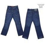 Calça Jeans Masculina Boy SLD J01