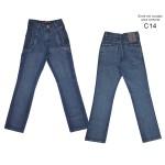 Calça Jeans Masculina Boy SLD J05
