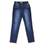 Calça Jeans Feminina Cintura Alta Upass Maia 2